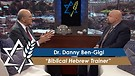Danny Bengigi: Biblical Hebrew Trainer (February 13, 2017)